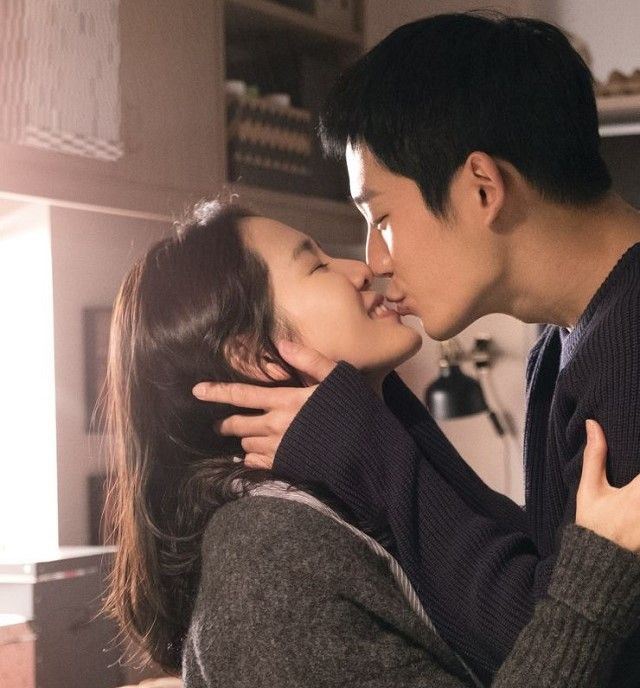 Jung Hae In Tops Korean Viewers Poll Inspired By Something In The