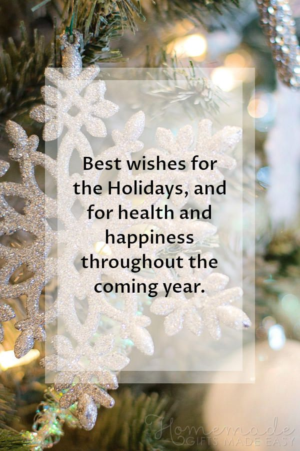 120 Best Happy Holidays Greetings Wishes And Quotes Christmas Card Sayings Christmas Card Messages Christmas Verses