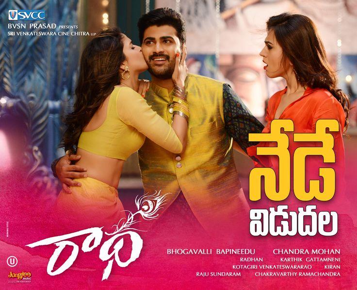 radha review,movie radha review,radha review movie,radha movie review,sharwanand radha movie review