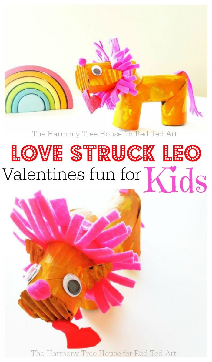 Leo the Love Struck Lion! Oh what a super cute Kids Valentines Day Craft!! We love this Toilet Paper Roll Lion. How adorable #lion #lioncraft #toiletpaperroll #valentines #valentinesday