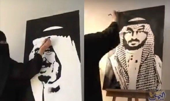 فتاة سعودية تبدع بـ رسم صور الملك وولي العهد ونائب أمير مكة T
