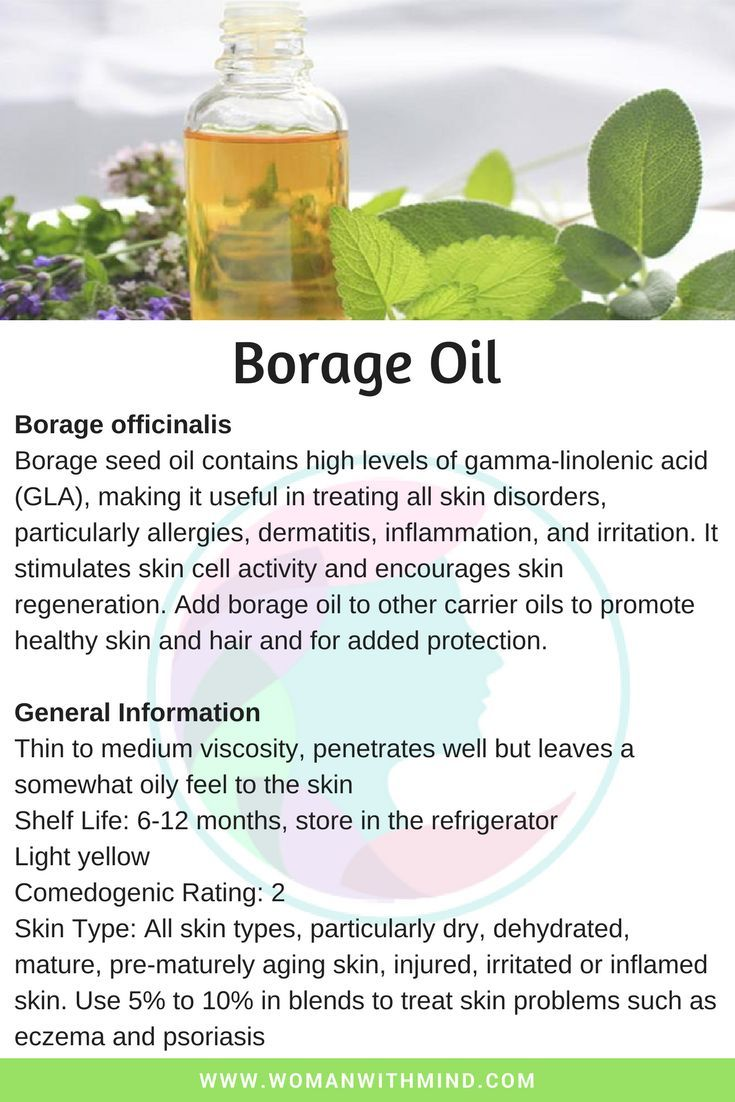 Borage Seed Oil   Beauty DIY/Recipes & Tips   Essential oil
