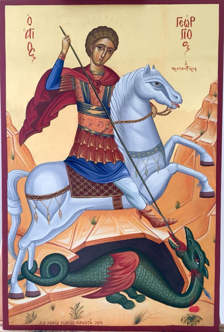 Άγιος Γεώργιος Αγιογραφία σε ξύλο Διά χειρός Μαρίας Παναγή