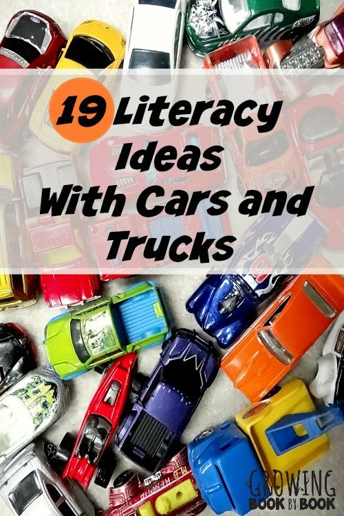 Play with cars and trucks and build literacy skills with these literacy ideas from growingbookbybook.com