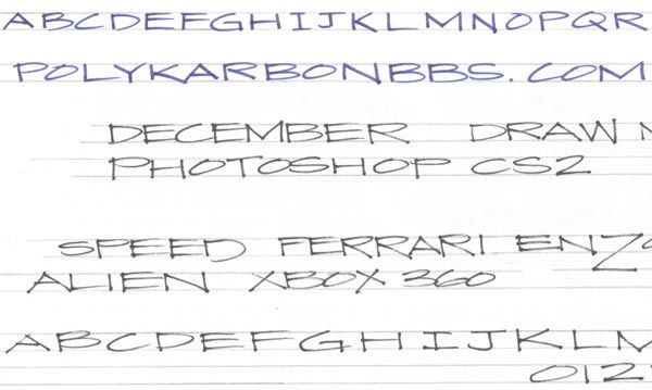 Architectural Lettering Practice Sheets architectural d...