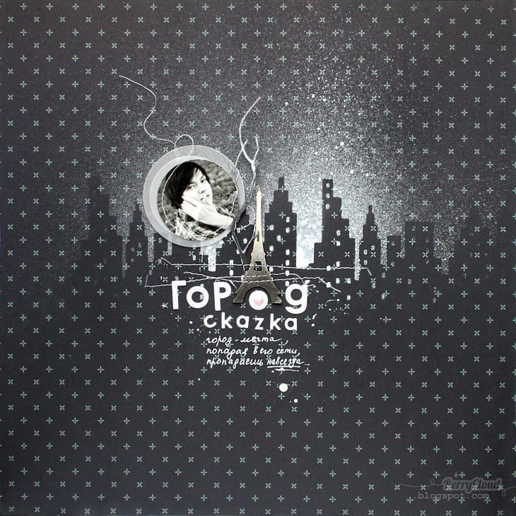 BerryCloud. Creo, ergo sum: Dream city / LO