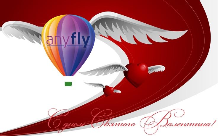 Романтичные путешествия на День Святого Валентина дарит www.anyfly.ru
