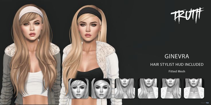 Ginevra Hair FatPack With Style HUD December 2017 Group Gift by TRUTH HAIR