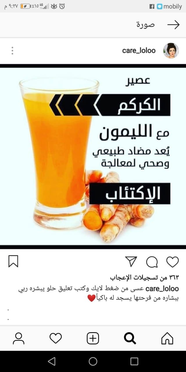 Pin By براءة حروف On اعشاب Health And Beauty Health Anti Cancer