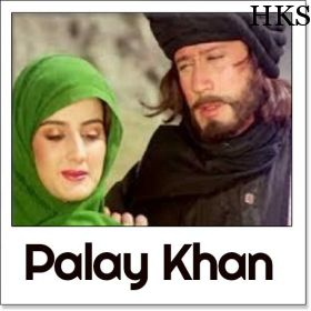 http://hindikaraokesongs.com/mere-sanam-tera-khat-mila-palay-khan.html Name of Song - Mere Sanam Tera Khat Mila Album/Movie Name - Palay Khan Name Of Singer(s) - Lata Mangeshkar, Suresh Wadkar