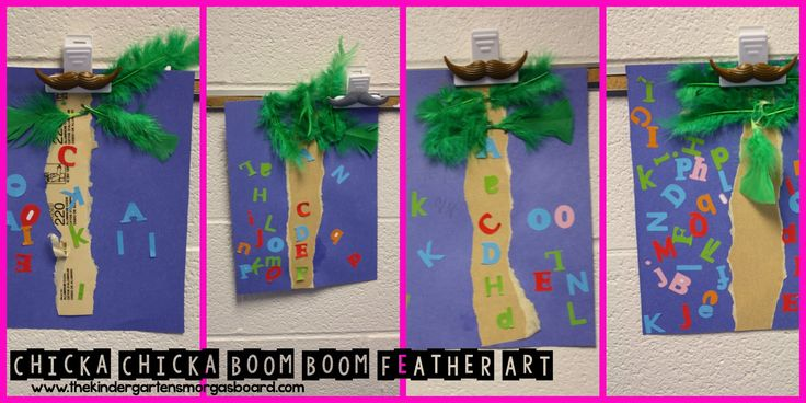 Chicka Chicka Boom Boom sandpaper art!  Use sandpaper and feathers to make coconut trees!  Add letters after reading Chicka Chicka Boom Boom!