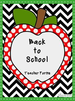 FREE- Back to School: Teacher Forms