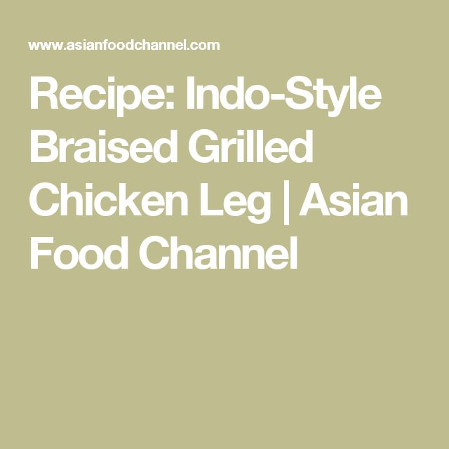 Recipe: Indo-Style Braised Grilled Chicken Leg | Asian Food Channel