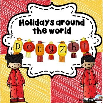 Dong Zhi ~ Holidays around the World ~ Dongzhi Write the Room~ Dong Zhi Activities ~Dongzhi BookThis is part of my Holidays Around the World Bundle.  Teach your students about the Dong Zhi festival with this fun filled pack. This set has a PowerPoint presentation that includes real life photos to share with your class.
