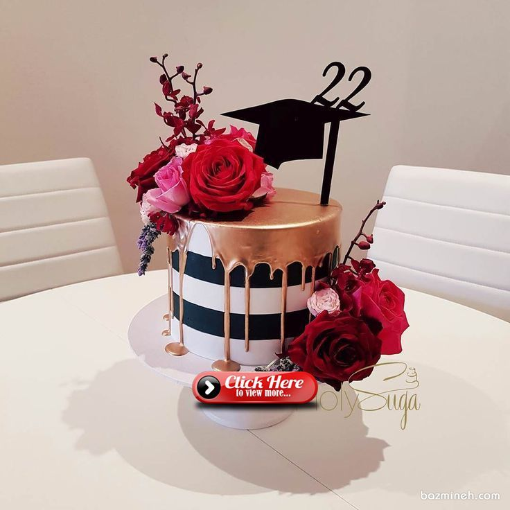 Glamorous mini-cake suitable for birthday and graduation graduation and its beau