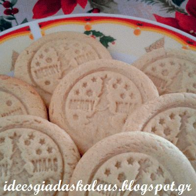 Ιδέες για δασκάλους:Σφραγιδομπισκοτάκια για τα Χριστούγεννα!