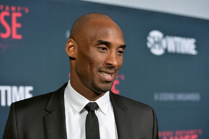 Kobe Bryant is a professional basketball player with an estimated net worth of $360 million. Born on August 23, 1978 to Joe and Pamela Bryant as the younge