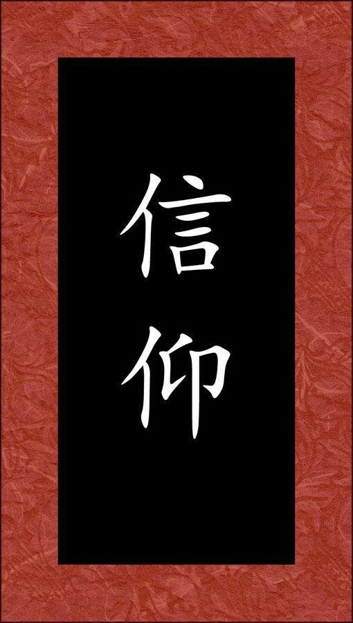AMATERASU Shibari Do