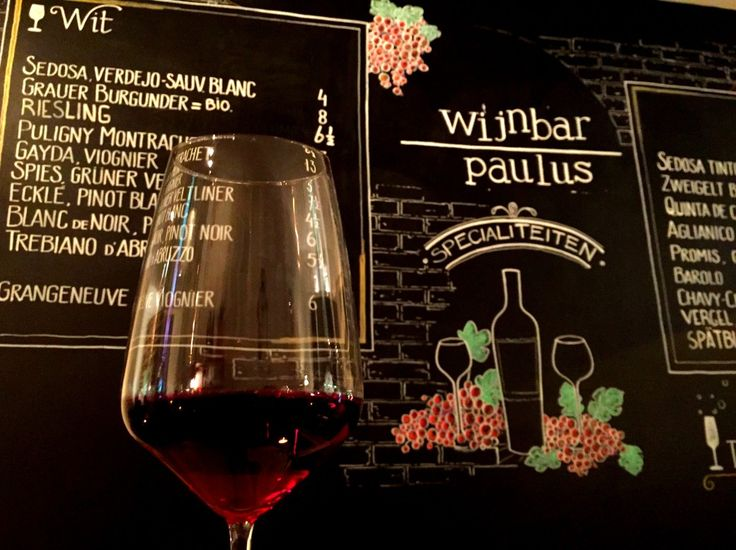 Wijnbar Paulus < a cozy winebar with a living room atmosphere and great wines >>> drinkamsterdam.nl