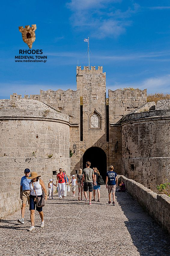 D' Amboise Gate