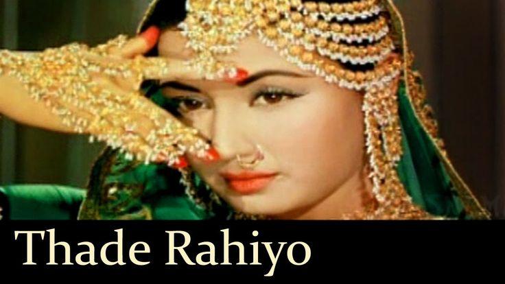 Thade Rahiyo - Meena Kumari - Ashok Kumar - Pakeezah - Ghulam Mohammed -...