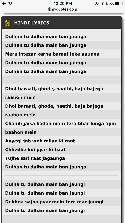 Indian Wedding Songs Weddings Bridal