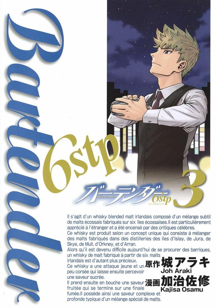 """Finaliza el manga """"Bartender 6stp"""" en 2020 (con imágenes"""
