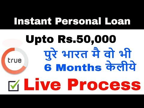 9933375623 True Balance Customer Care Number Youtube In 2020 Online Loans Personal Loans Online Personal Loans