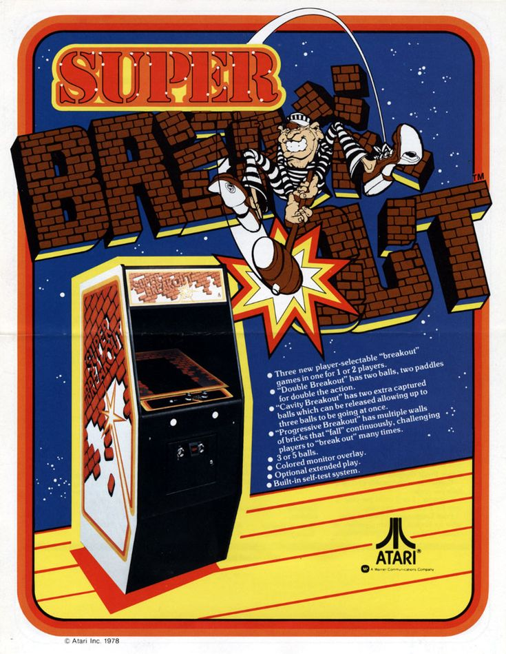 Super Breakout, found on Atari Anthology on PS2