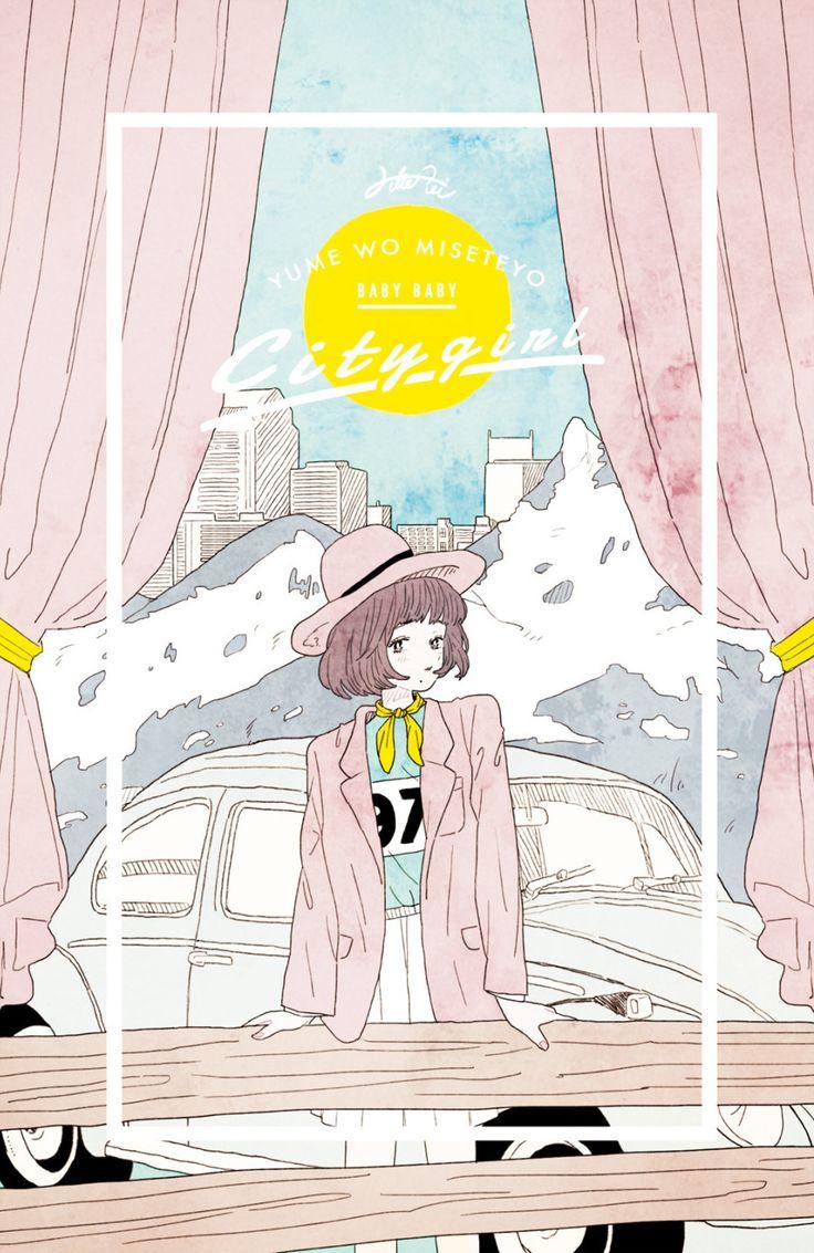 Tokyo City Girls - Kato Rei