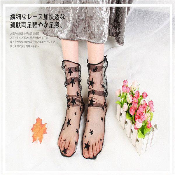 Women Ladies Breathable Punk Sexy Lace Ankle Socks Ruffle Mesh Black Transparent Socks at Banggood