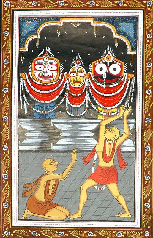 Adoration of Jagannatha, Balarama and Subhadra by Chaitanya Mahaprabhu
