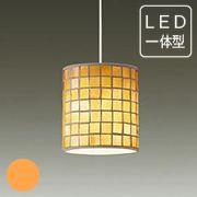 LEDペンダントライト ダクトレール用 (おすすめ順・3ページ目) | 照明のライティングファクトリー
