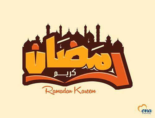 Ramadan Kareem Wallpapers 2016 - 21