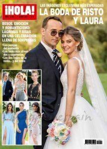 El Kiosko Rosa… 31 de mayo de 2017: revista Hola