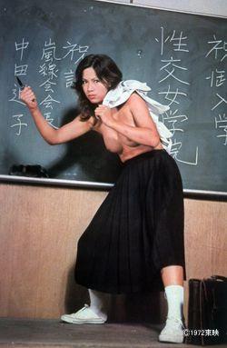 Miki Sugimoto Nude Photos 16