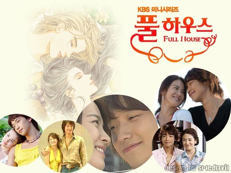 full house episode 21 tagalog version