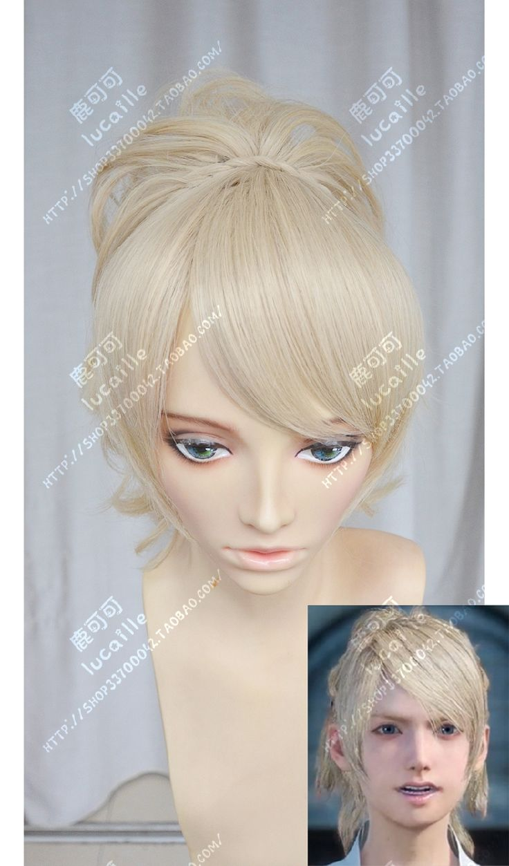 High Quality Final Fantasy XV Lunafreya Nox Fleuret Princess Luna Cosplay Wig Synthetic Hair