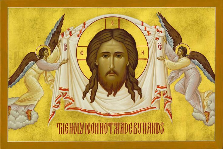 "Christ, ""The Holy Napkin"" - Damascene Gallery Icon and Church Supply"