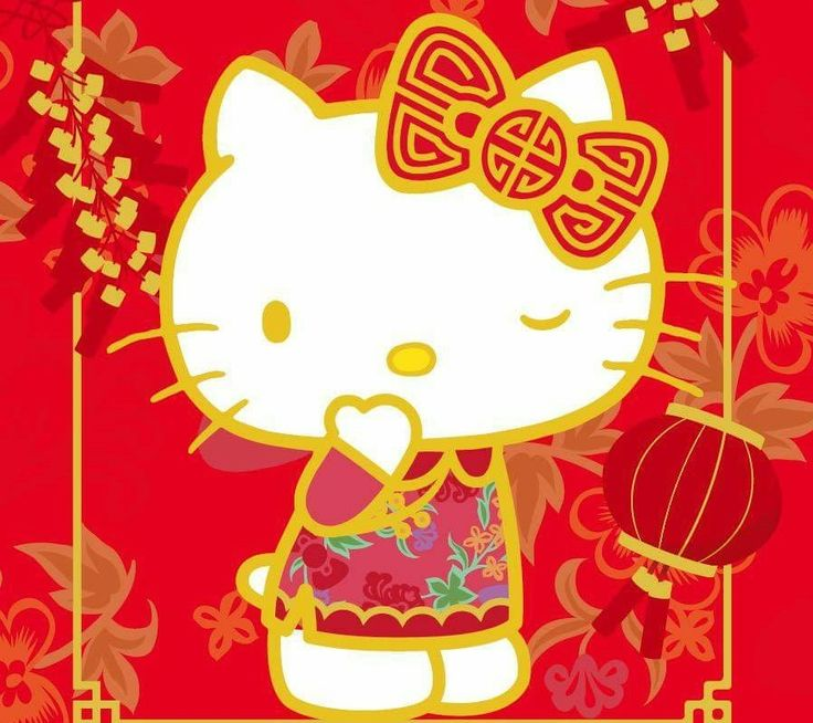 Exceptional Hello Kitty / Happy Lunar New Year