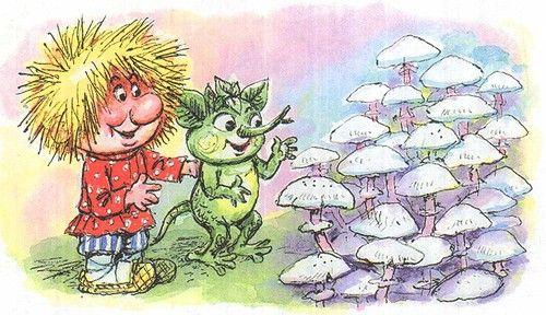 Кузя, Лешик и грибы