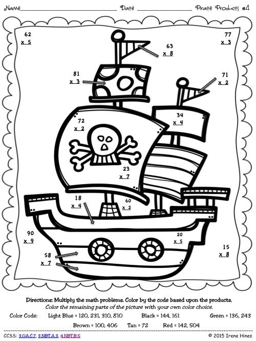 Multiplication: Pirate Products ~ 2 Digit by 1 Digit Color By The Code Math Puzzles~This Color By Number Unit Is Aligned To The CCSS. Each Page Has The Specific CCSS Listed.~This set includes 4 Pirate themed math puzzles with multiplication facts on each page. $