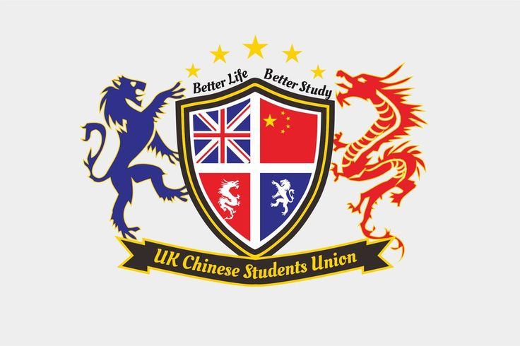 Create a logo for  UK Chinese Students Union. by lukee11