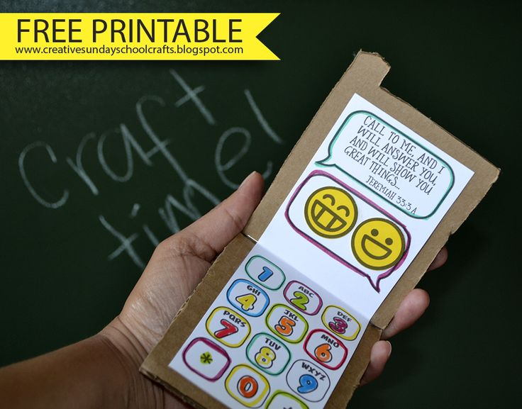 "Creative Sunday School Crafts: Cell Phone craft ""I can talk to God"" - Free Printable!"