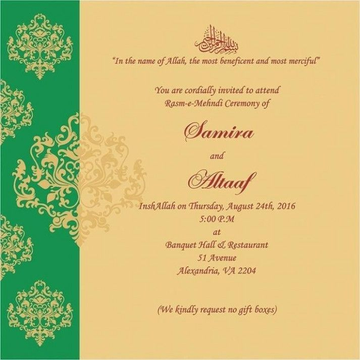 Learn The Truth About Invitation Card Format Wedding In The Next 14 Seconds Invitation Card
