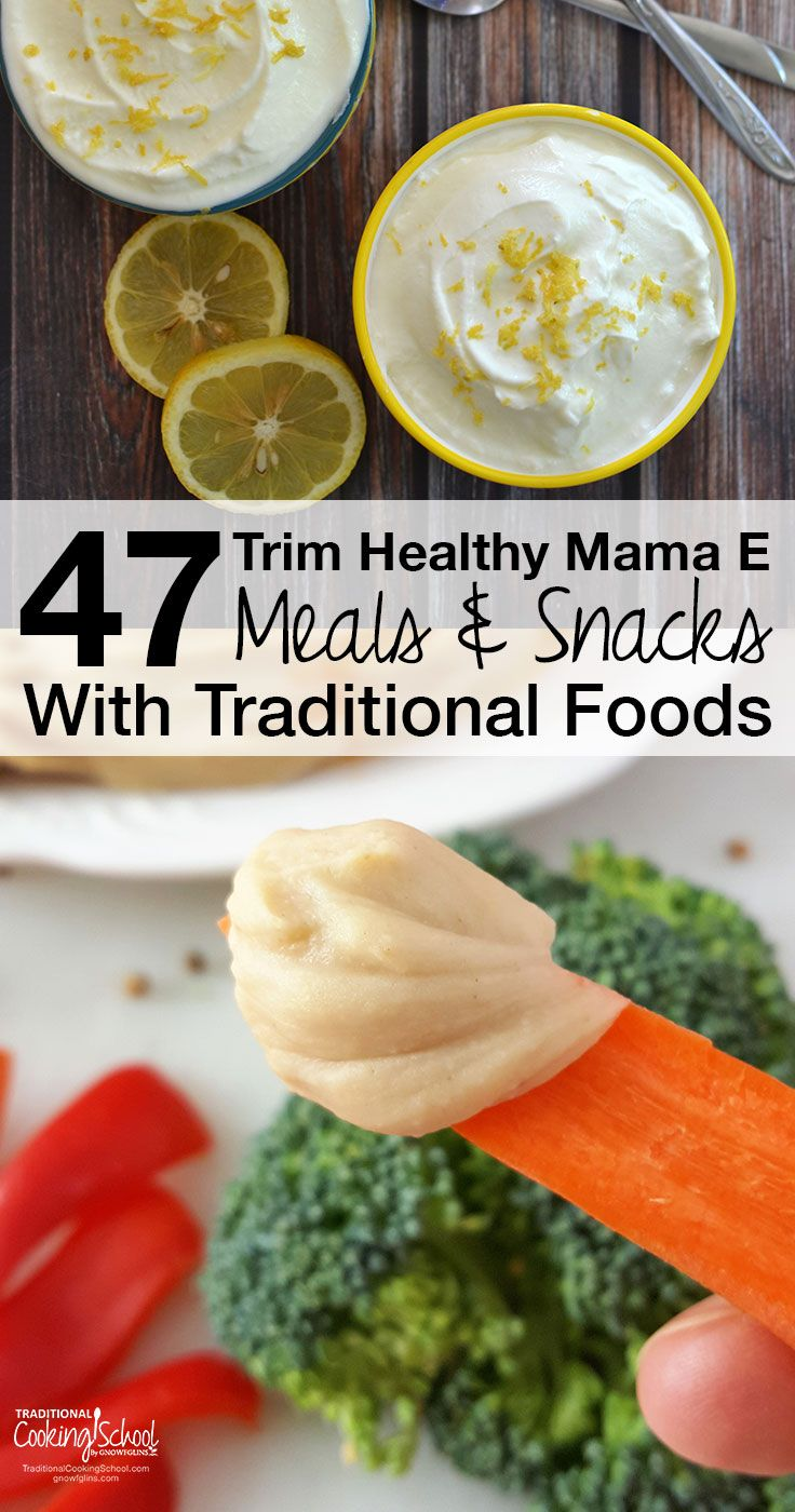 Trim Healthy Mama E Meals & Snacks With Traditional Foods | Traditional foods and Trim Healthy Mama... Can the 2 go hand-in-hand? Yes! Because E meals and snacks with traditional foods are the hardest to find, here's a boat load of ideas -- so you don't have to resort to low-fat, store-bought foods to fill in the gaps. | TraditionalCookingSchool.com