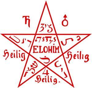 Immagine del Pentagramma Magico tratto dal libro di Mosè