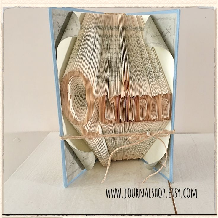 Book folding for a little boy!