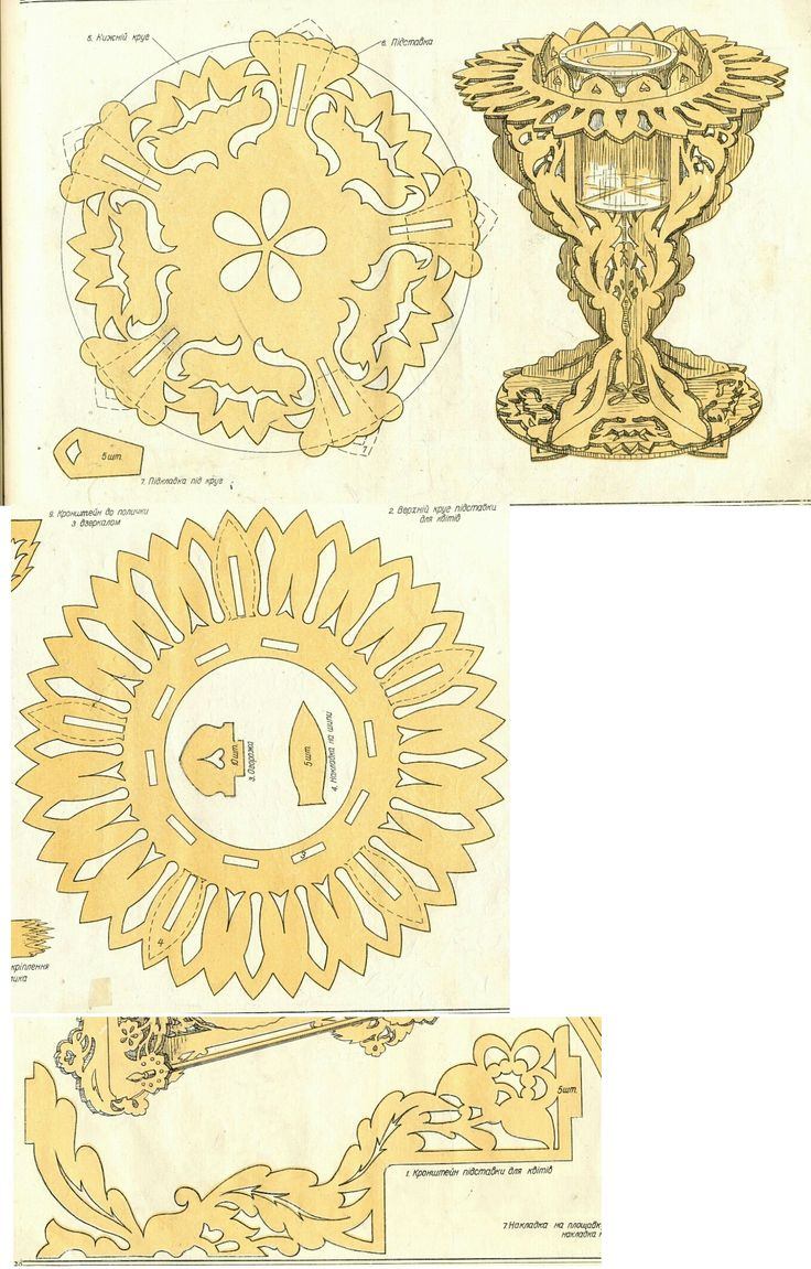 1000 images about paper cut kirigami on pinterest cut - Marqueteria planos gratis ...