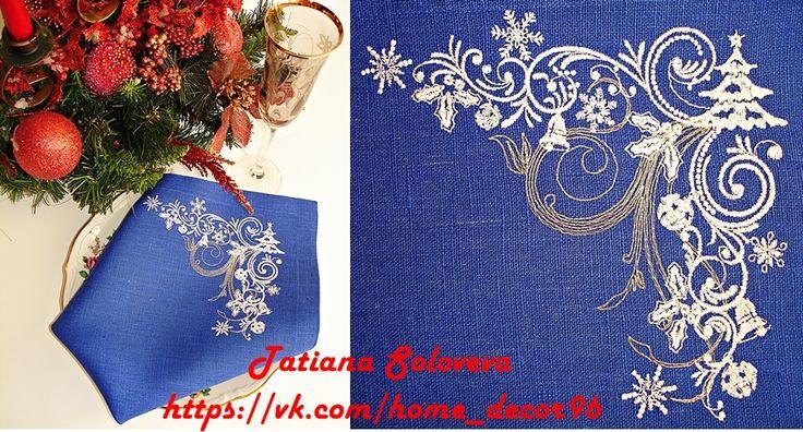 "Вышитая салфетка ""Зимний звон"" Turn plain napkins into fun and festive table wear for your holiday dinner party.#подарокнаРождество#Christmas#clothlinen#napkin#Christmas_Decor"